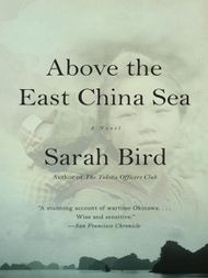 Nebraska overdrive libraries overdrive above the east china sea ebook fandeluxe Document