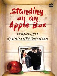 If youre interested in out came the sun you may also like standing on an apple box ebook fandeluxe Ebook collections