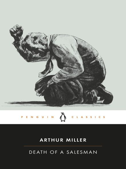 death of a salesman v s the Death of a salesman by arthur miller is a social critique of the american dream the play follows willy and biff loman as they come to realize that the american dream isn't an attainable goal.