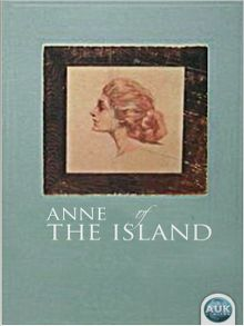 anne of the island book report Anne of the island (anne of green gables) by lucy maud montgomery and a great selection of similar used, new and collectible books available now at abebookscom.