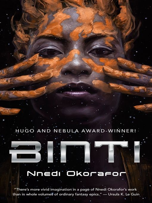 Binti Series, Book 1 - eBook