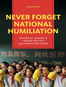Demystifying china national library board singapore overdrive never forget national humiliation ebook fandeluxe Image collections