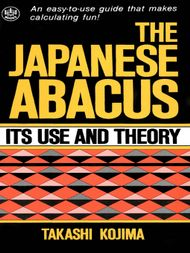 If youre interested in a history of the end of the world you may japanese abacus use theory ebook fandeluxe Ebook collections