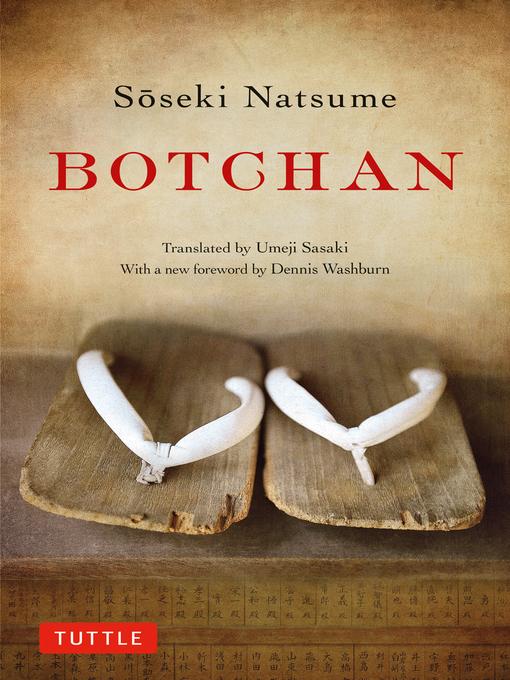 Natsume Soseki Sanshiro Ebook