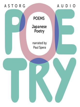 Classic Poetry of Japan